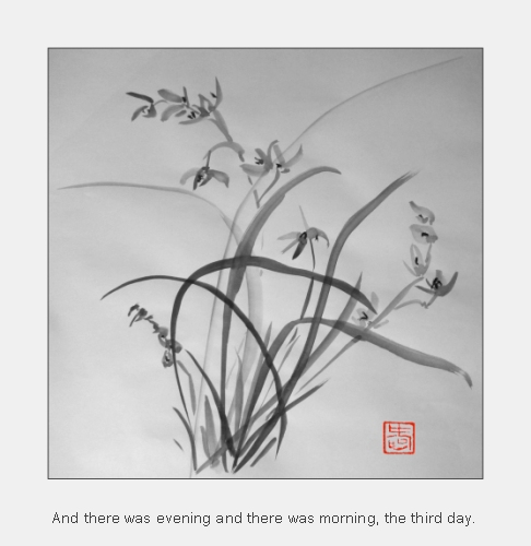 the third day haiga